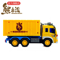 Bear-infested inertial cleaning engineering car push-earth excavator crane mixer truck childrens cute gift