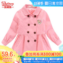 Pom bear spring 2019 new Korean version of the girls cotton children windbreaker in the big boy coat baby coat