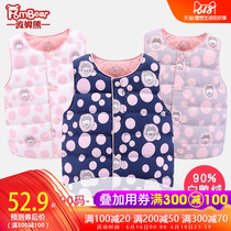 Pom bear childrens clothing autumn and Winter new girls dot vest thin warm childrens baby down vest white duck down