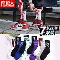 Antarctic mens long tube cotton socks Tide brand spring and Summer Street trend stockings hip-hop mens sports socks 7 pairs