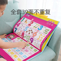Sound Early Learning wall map children enlightenment Pinyin phonics Training Learning artifact English children point reading hanging book