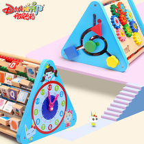 Nine functional abacus Rack baby building Blocks 1-2 years old 1-3-6 years of age children Enlightenment early education puzzle toys