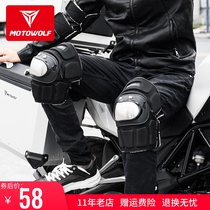Motorcycle riding knee-guard elbow four-piece set of anti-fall rider off-road equipment wind-proof leg guard motorcycle protective gear four seasons.