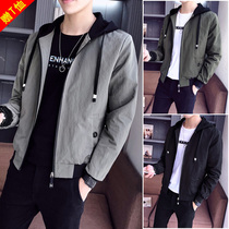 Mens jacket 2020 new autumn Korean version of the trend of spring and autumn clothes wild handsome casual warm jacket men