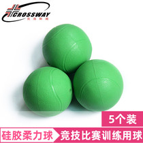 (5) Closway silicone inflatable ball taiji softball competitive game with ball rubber ball