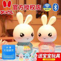 Fire fire rabbit children early education machine G6 day cat Wizard WIFI story machine F6S intelligent baby baby toys 0-3 years old