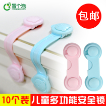 Multi-functional childrens anti-pinch hand safety lock baby protection baby open refrigerator cabinet cabinet door drawer toilet lock buckle