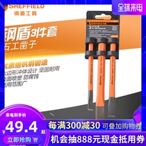Steel shield S080001 cold chisel chisel square handle alloy tip chisel flat chisel flat chisel 3 sets.