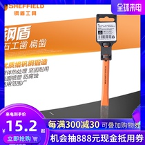 Steel shield S080216 stone chisel alloy stone cement flat head stonemason flat chisel flat 10mm-25mm.