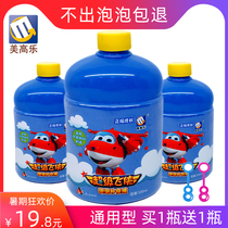 Bubble water replenishing liquid colorful bubble liquid children blowing bubble toys electric bubble machine camera net Red Girl heart