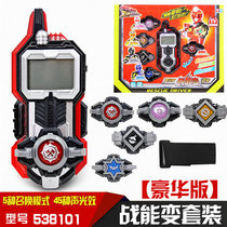 Genuine giant god of war Strike Team 3 Super rescue squad deluxe version of the war can change the suit turned the deformation summon toy