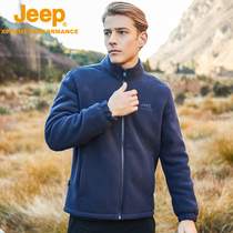 Jeep Jeep fleece jacket male fleece fleece fleece thick fleece jacket coral jacket liner outdoor large size