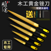 Carved handmade woodworking rasp gold file hardwood setback knife fine tooth woodworking plastic file double-sided file grinding tools