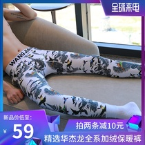 Featured network will huajielong warm pants men plus cashmere thickened cotton tight youth pants pants pants men's pants