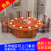 2019 hotel electric large round table 15 hotel private room manual automatic rotating turntable solid wood dining table combination
