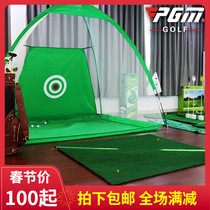 PGM Indoor Golf Practice network home strike cage swing practitioner with strike pad set