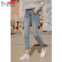 Small foot straight jeans female spring and autumn 2019 new high waist Korean version of thin nine students strange girl pants