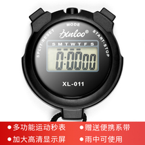 Electronic stopwatch timer Sports Fitness student competition running track and field training swimming referee waterproof stopwatch