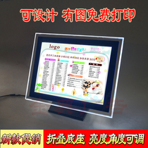 Bar vertical ordering light box led ultra-thin crystal light box menu display milk tea price list ordering price card