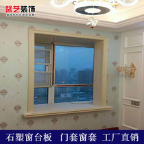 Income sideline background decorative line Board wrap angle package border window sets door sets stone plastic imitation marble lines sill
