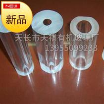 Thick-walled yakli tube PMMA thick j tube lychee thick-walled tube.