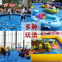 Pool sand pool ocean ball pool fish pool equipment inflatable pool adult swimming custom large mobile water park