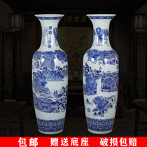 Jingdezhen ceramic Qinghua porcelain floor-to-ceiling large vase hotel opened modern Chinese living room flower decoration ornaments