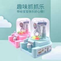 Childrens mini catch ball machine clip ball machine small clip doll machine folder candy machine arrest machine desktop game Toys