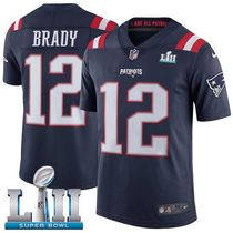 Rugby jersey New England Patriots 12Tom Brady Super Bowl