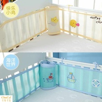 Crib circumference breathable summer anti-collision childrens bed cloth child baby Anti-fall bedding kit universal