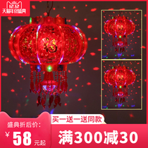 Red Lantern 2020 rotating chandelier colorful LED revolving Lantern Crystal New Year Spring Festival decoration outdoor balcony