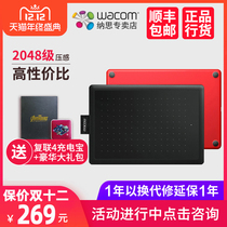 Wacom CTL472 digital tablet comic drawing board ps professional handwriting board electronic hand-painted board computer drawing board
