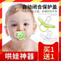 Repodo 2 packed pacifier baby ultra-soft sleeping type newborn comfort nipple 0-6-18 months