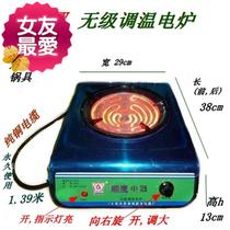 2000w electric stove does not pick pot electric hot stove silent stir-fry stew oven fire w warm temperature electric furnace tungsten wire