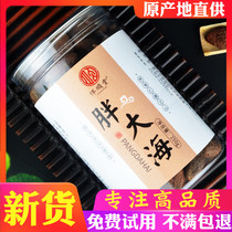 Fat bubble water 250 grams G can take mangosteen licorice tablets Honeysuckle chrysanthemum tea non-grade 500g throat tea