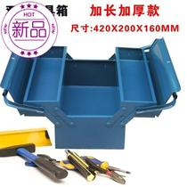 。 Industrial-grade storage tin box thickening tool c household drawer-type county box tool box hand-held workers.