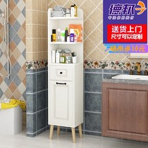 Nordic toilet floor-to-ceiling locker bathroom small corner cabinet length 25 30 40cm narrow cabinet side cabinet side cabinet corner