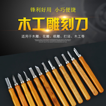 Wood carving knife wood carving woodworking tools wood carving pen knife handmade beauty knife wood carving knife rubber carving knife set
