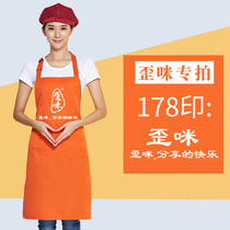 Fashion overalls hot pot milk tea shop apron custom LOGO printing Korean version of crooked microphone supermarket advertising Apron female set
