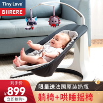 Tinylove coaxes the baby rocking chair to comfort the baby sleeping chair childrens cradle cradle baby newborn.