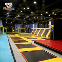 Large trampoline park adult fitness trampoline shaking sound Network red with the same paragraph trampoline trampoline trampoline trampoline