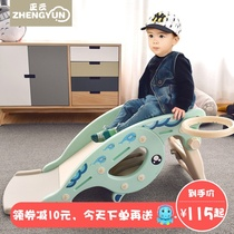 Shake the horse slide two-in-one childrens toys shake the car baby Trojans baby 1-3 birthday gift