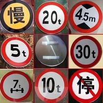 Parking Signs Traffic Signs Induced Signs Traffic Facility Sign garage Sign Shrating Signs