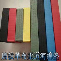 Judo mat professional competition training wrestling mat tatami martial arts Sanda somersault gymnastic mat fight contortionist mat