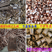 Tube sleeve t2 copper tube thin wall straight brass capillary tube 6 pure copper empty tube precision cutting 2 8 4 7mm