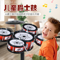 Childrens rack drum toys jazz drum beginners play drum instrument male and female baby early teaching puzzle 3-8 years old gift