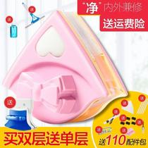 Cleaning glass double-sided rub and accessories wipe window cleaning hollow scratch paint household cleaners wipe glass artifact