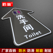 Toilet ground indication stickers waterproof self-adhesive non-slip wear-resistant station hospital school office shopping mall supermarket shopping mall property bathroom WC logo tips stickers