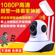 Watchable wireless camera yoosee camera intelligent monitoring home 1080p HD mobile phone remote