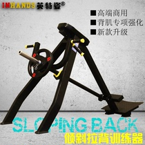 Training fitness device tilt t teaching back equipment trainer fitness rowing bar back muscle gym private teaching back traders.